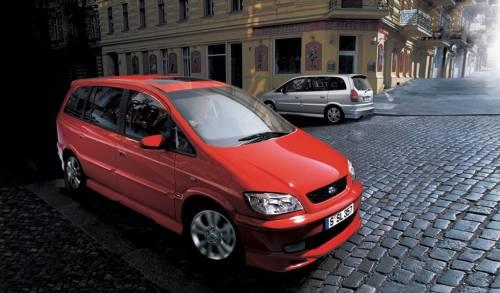 Субару Травик (Subaru Traviq) представляет собой минивэн, который производят две компании - General Motors и Subaru.